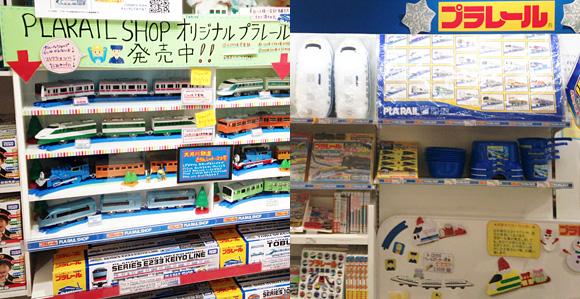 風呂 東京駅 お風呂 : 現行のプラレールラインナップ ...