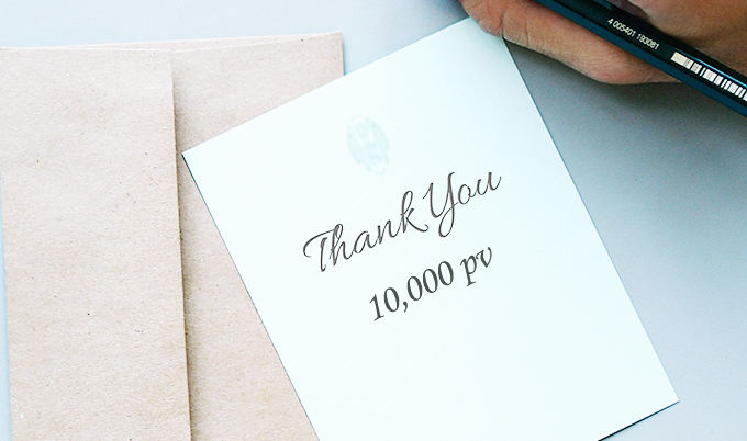 月間10,000PV突破!