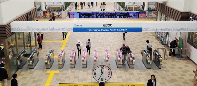 所沢駅の様子