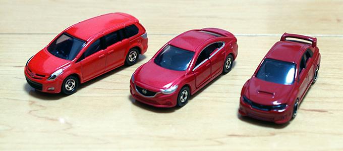 トミカ・赤い車